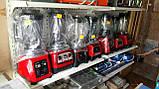 Блендер профессиональный VECTOR DQ-998B 4литра, фото 5