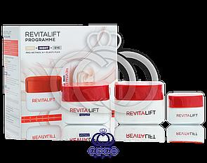 Набор кремов для лица 3в1 Loreal RevitaLift Programme