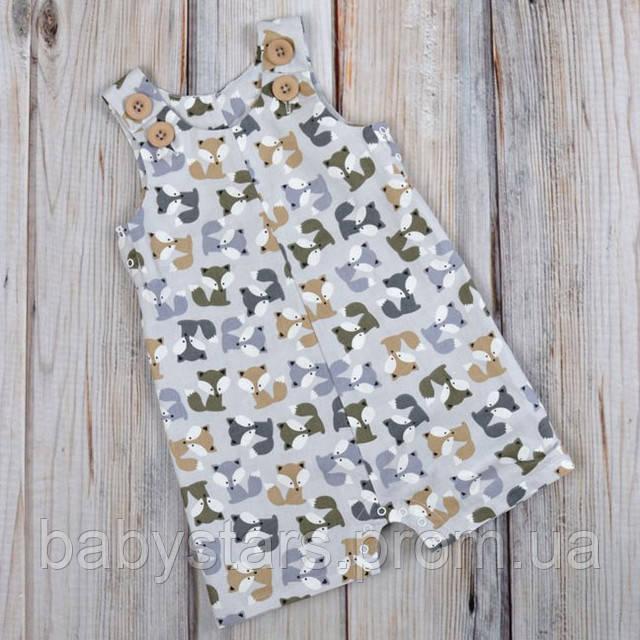 Комплект одежды для ребенка Лисята