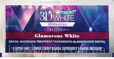 Glamorous White. Гламурное отбеливание чувствительных зубов на 3-4 тона. Пробник. США, оригинал.