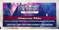 Glamorous White. Гламурное отбеливание чувствительных зубов на 3-4 тона. Пробник. США, оригинал., фото 1