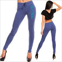Синие женские спортивные штаны облегающие