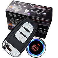 Автосигнализация c кнопкой старт стоп и функцией свободные руки Cardot 1100AN
