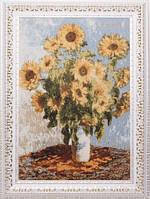 "Гобеленовая картина ""Подсолнухи"" Ван Гог 427-5"