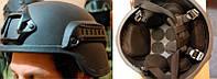 Шлем кевлар MICH2000 с обвесом