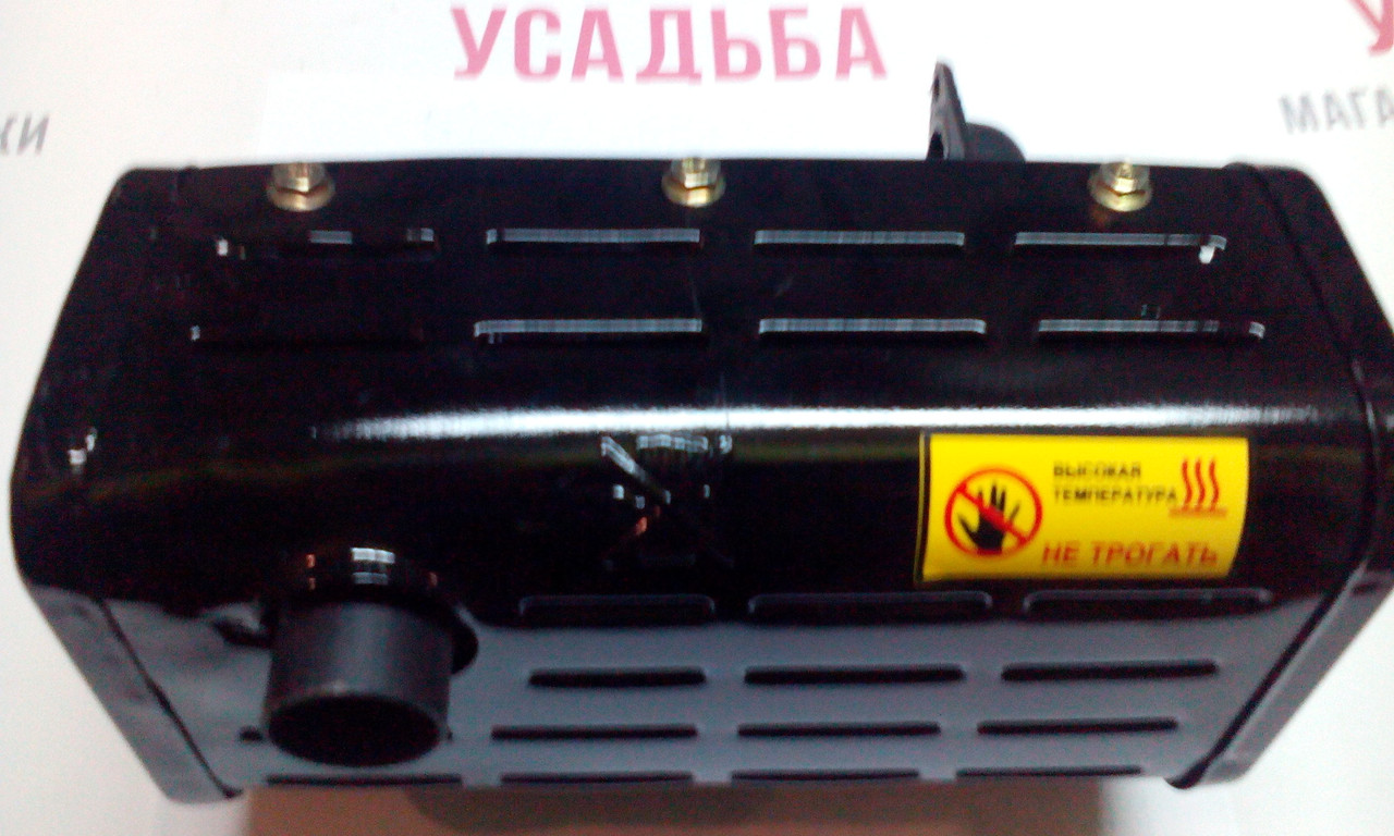 Глушитель 186F