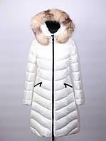 MONCLER APHIA белое женское пуховое пальто