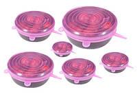 Набір силіконових кришок для посуду 6 штук - Pink