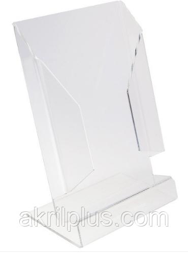 Менюхолдер для листовок А4 вертикальный