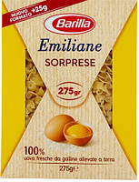 Макароны Barilla Emiliane Sorprese, 275 г