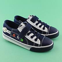 Туфли кеды на мальчика ТМ Том.М размер 36, фото 2