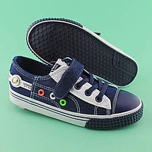 Туфли кеды на мальчика ТМ Том.М размер 36, фото 3