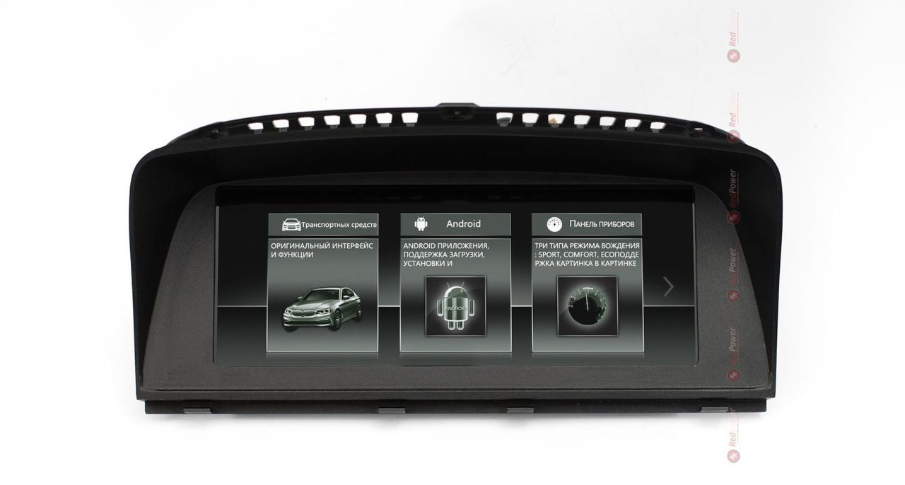 Штатная автомагнитола Redpower RP31088 IPS ( BMW 7 E65/E66 2004-2008)