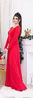 Платье женское в пол  ро3010