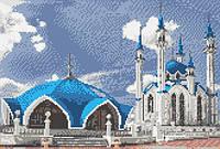 "Схема для вышивки крестом на канве Аида №16 ""Мечеть Кул Фариф"""