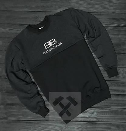 Свитшот Balenciaga черно-серый топ реплика  продажа, цена в Киеве ... aaa3c865502