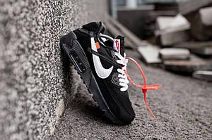 """Мужские кроссовки Nike Air Max 90 """"off-white"""" черные (Реплика)"""