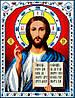 """Схема для вышивки крестом на канве Аида №16 """"Господь Вседержитель"""""""
