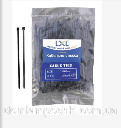 Кабельная стяжка 2.5*100 мм черная (100 шт.) LXL
