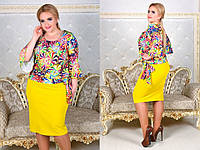 Костюм блузка + юбка, фото 1