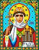 """Схема для вышивки крестом на канве Аида №16 """"Св. Княгиня Ольга"""""""