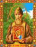 """Схема для вышивки крестом на канве Аида №16 """"Св.Серафим Вырицкий"""""""