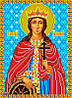 """Схема для вышивки крестом на канве Аида №16 """"Св. Муч. Екатерина"""""""