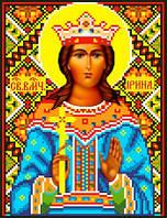 """Схема для вышивки крестом на канве Аида №16 """"Св. Муч. Ирина"""""""