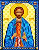 """Схема для вышивки крестом на канве Аида №16 """"Св. Иоанн Сочавский"""""""