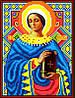 """Схема для вышивки крестом на канве Аида №16 """"Св. Муч. Анастасия"""""""