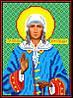 """Схема для вышивки крестом на канве Аида №16 """"Св. Блаж. Ксения Петербуржская"""""""