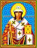 """Схема для вышивки крестом на канве Аида №16 """"Св. Никита Новгородский"""""""
