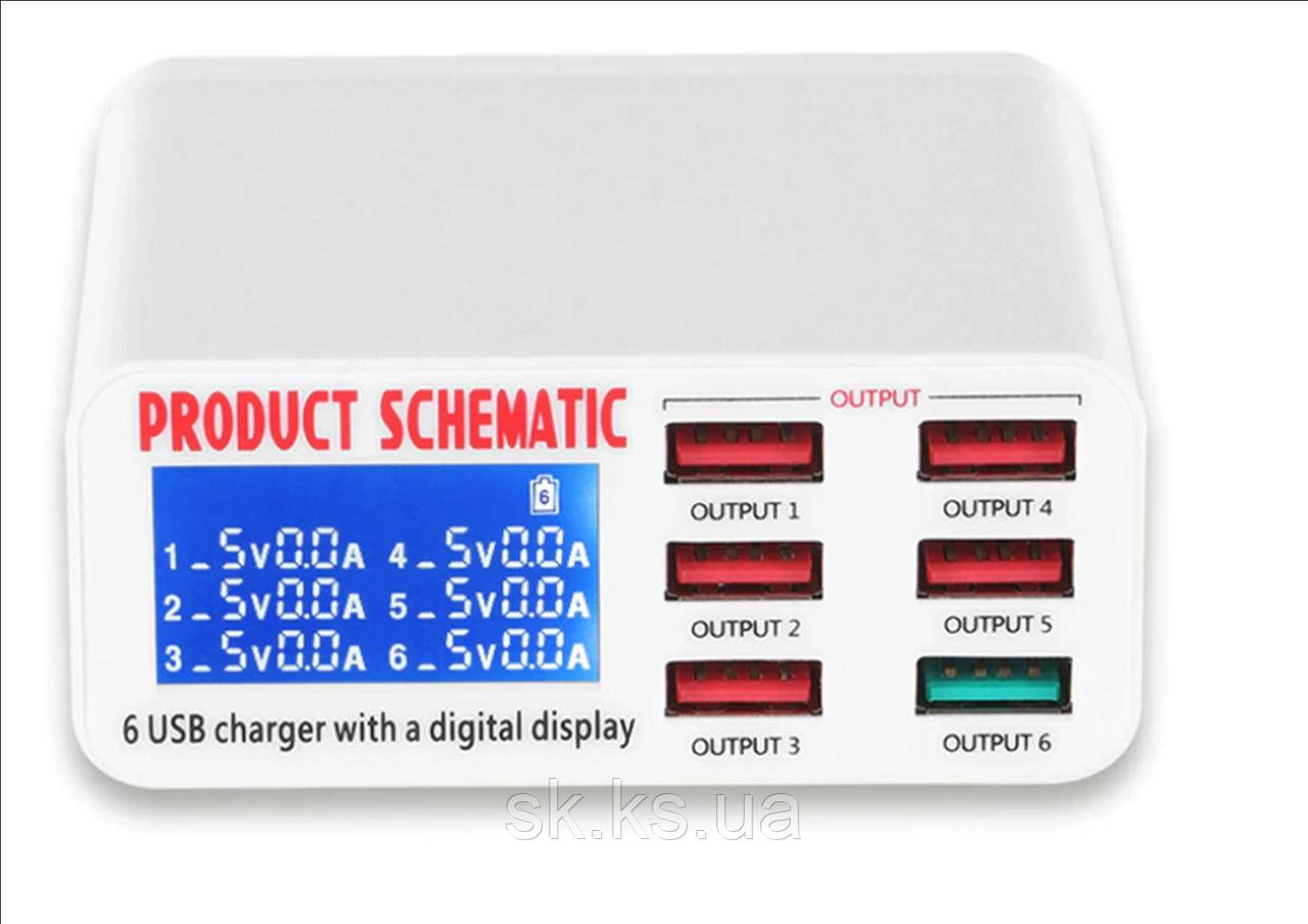 Профессиональное смарт smart зарядное устройство на 6 usb