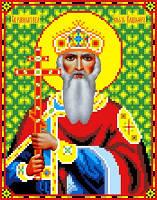 """Схема для вышивки крестом на канве Аида №16 """"Св. Кн. Владимир Великий"""""""