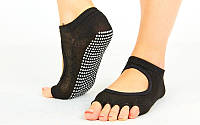 Носки для йоги и танцев без пальцев 6872: размер 36-41, 5 цветов