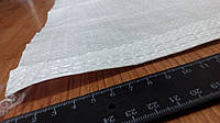 Мешок полипропиленовый (очень высокой плотности)