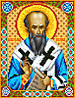 """Схема для вышивки крестом на канве Аида №16 """"Св. Еп. Павел Неокесарийский"""""""
