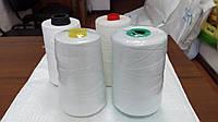 Нитки для зашивання мішків поліпропіленових 0,2 кг (1 000 м)