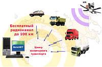 GPS моніторинг транспорту і контроль палива