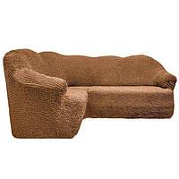 Чехол на угловой диван без юбки, каппучино