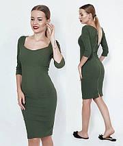 Платье с молнией на спине, фото 2