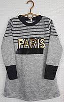 Детская туника Париж р. 122-146 серый