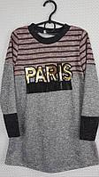 Детская туника Париж р. 122-146 серый+пудра