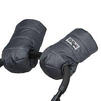 Муфта - рукавицы на натуральной овчине для рук на детскую коляску, графитовая