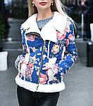 Женская куртка из замша, фото 2