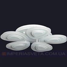Потолочная люстра LED IMPERIA пятирожковая LUX-551022