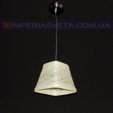 Люстра подвес, светильник подвесной IMPERIA одноламповая LUX-551224