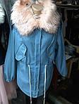 Теплая женская куртка джинс, фото 2