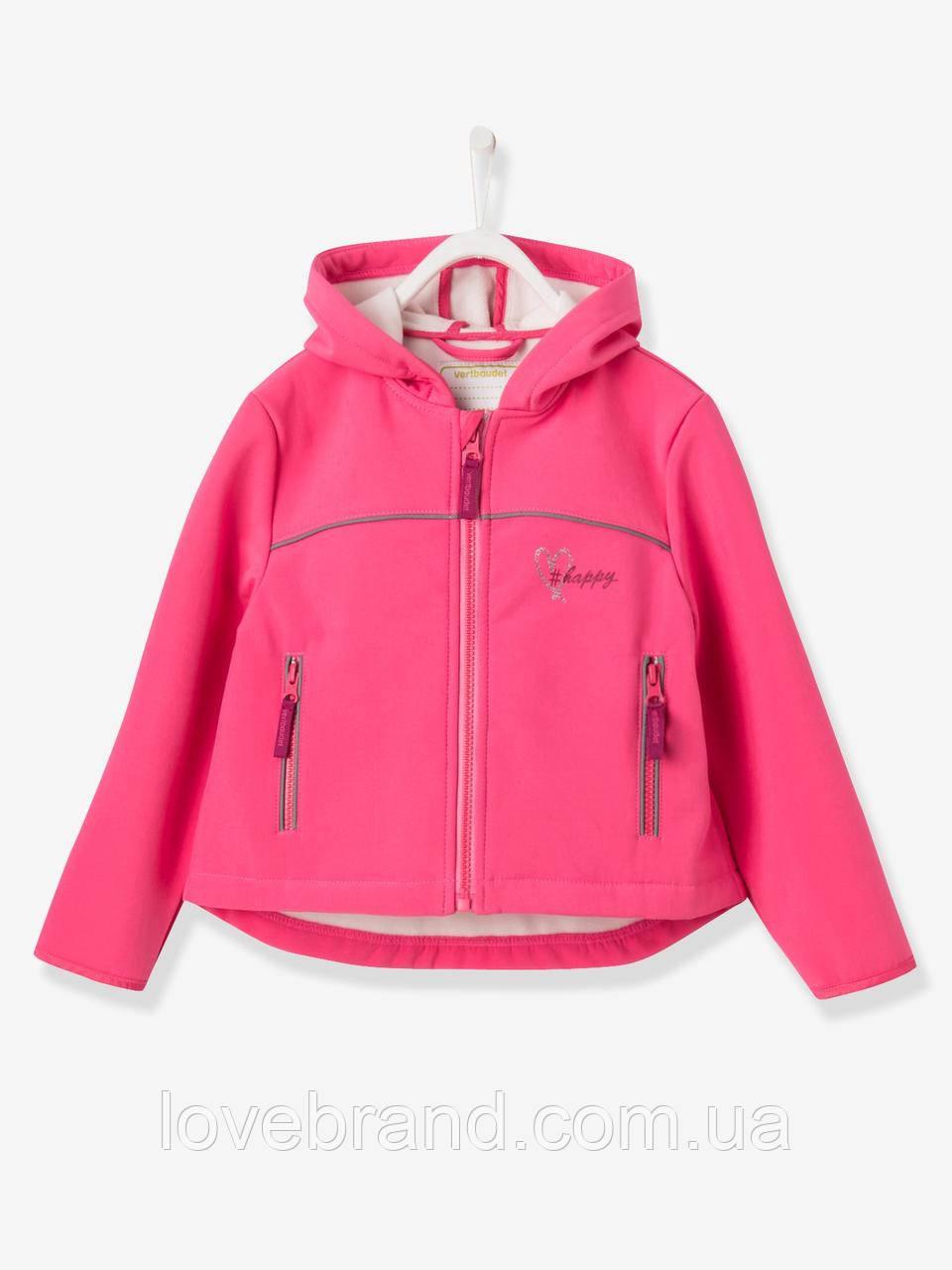 Термо курточка для девочки Vertbaudet (Франция)