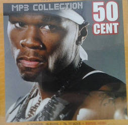 MP3 диск. 50Cent - MP3 Collection
